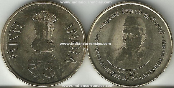 5 Rupees of 2014 - 125th Birth Anniversary of Jawaharlal Nehru 1889-2014 - Kolkata Mint