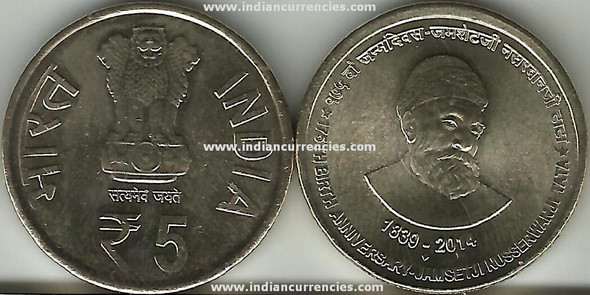5 Rupees of 2014 - 175th Birth Anniversary Jamsethji Nusserwanji Tata 1839-2014 - Mumbai Mint