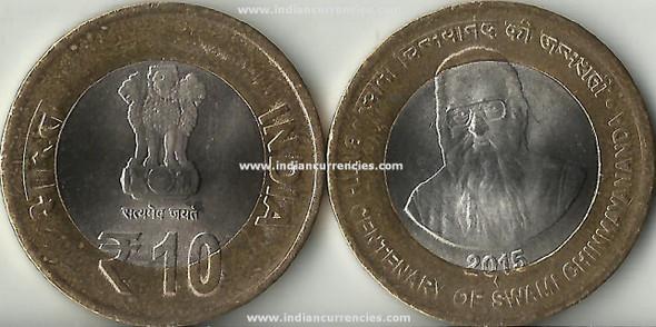 10 Rupees of 2015 - Birth Centenary of Swami Chinmayananda - Mumbai Mint