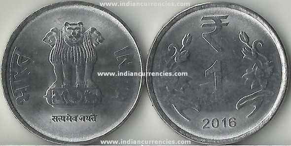 1 Rupee of 2016 - Kolkata Mint - No Mint Mark - R Symbol