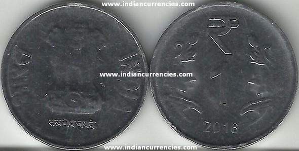1 Rupee of 2016 - Noida Mint - Round Dot - R Symbol