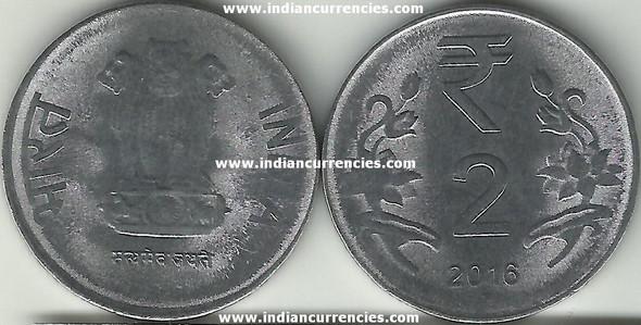 2 Rupees of 2016 - Hyderabad Mint - Star - R Symbol