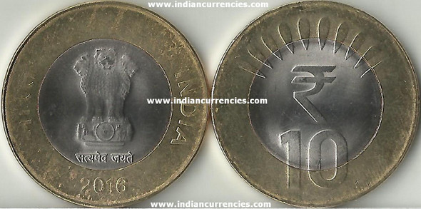 10 Rupees of 2016 - Noida Mint - Round Dot - R Symbol