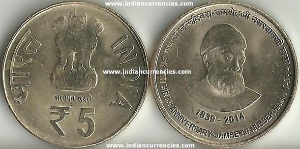 5 Rupees of 2014 - 175th Birth Anniversary Jamsethji Nusserwanji Tata 1839-2014 - Kolkata Mint