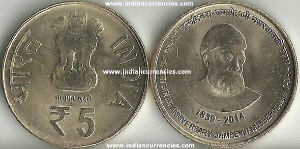 5 Rupees of 2014 - 175th Birth Anniversary Jamsethji Nusserwanji Tata 1839-2014 - Kolkata Mint