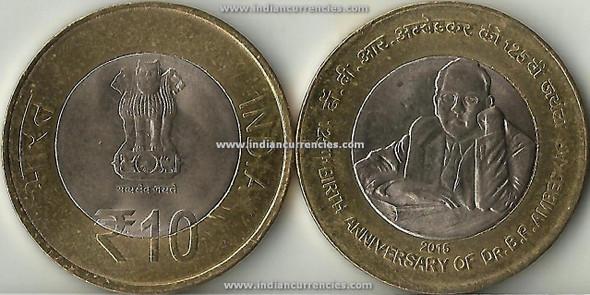 10 Rupees of 2015 - 125th Birth Anniversary of Dr. B.R Ambedkar - Kolkata Mint