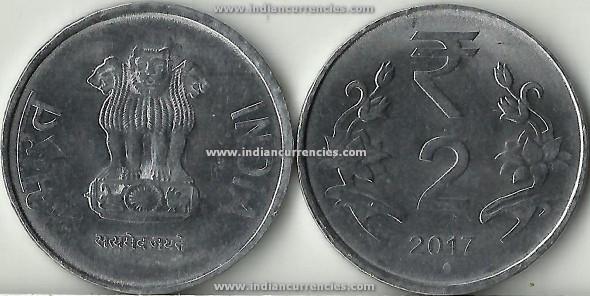 2 Rupees of 2017 - Mumbai Mint - Diamond - R Symbol