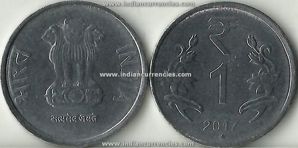 1 Rupee of 2017 -  Hyderabad Mint - Star - R Symbol