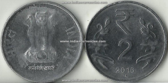 2 Rupees of 2016 - Noida Mint - Round Dot - R  Symbol