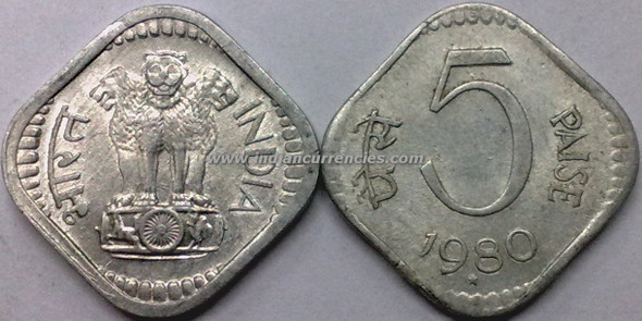 5 Paise of 1980 - Hyderabad Mint - Star