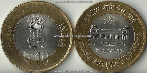10 Rupees of 2016 - 125 Years of National Archives Of India 1891-2016 - Mumbai Mint