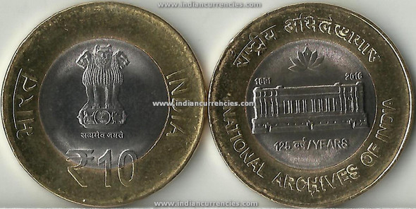 10 Rupees of 2016 - 125 Years of National Archives Of India 1891-2016 - Hyderabad Mint
