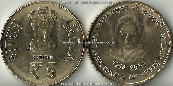 5 Rupees of 2014 - Birth Centenary Of Begum Akhtar 1914-2014 - Kolkata Mint
