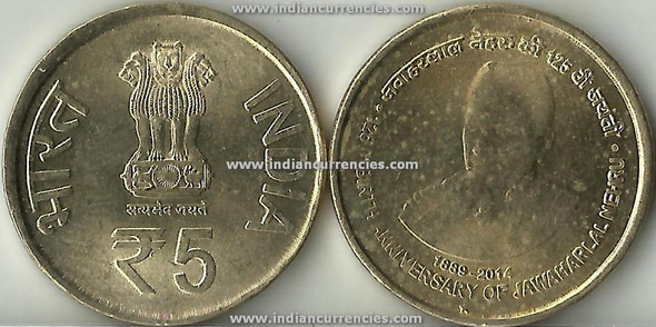 5 Rupees of 2014 - 125th Birth Anniversary of Jawaharlal Nehru 1889-2014 - Hyderabad Mint