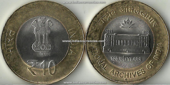10 Rupees of 2016 - 125 Years of National Archives Of India 1891-2016 - Noida Mint