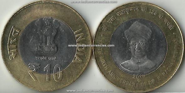 10 Rupees of 2015 - 125th Birth Anniversary of Dr. S. Radhakrishnan - Hyderabad Mint