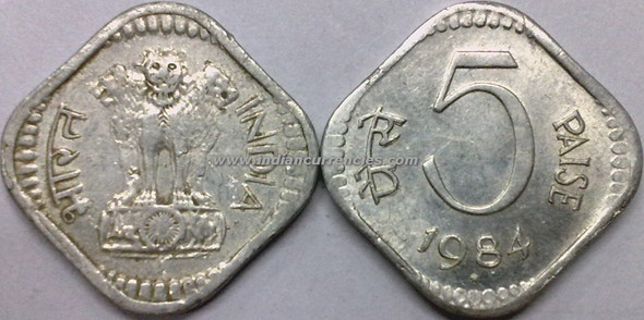 5 Paise of 1984 - Hyderabad Mint - Star