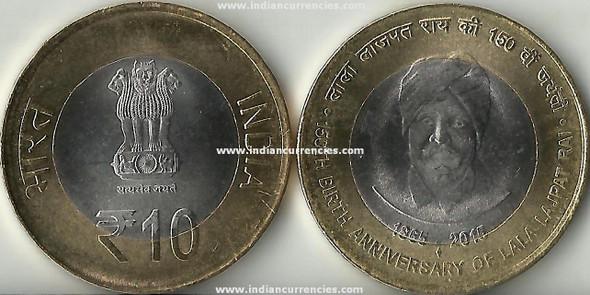 10 Rupees of 2015 - 150th Birth Anniversary of Lala Lajpat Rai 1865 -2015 - Mumbai Mint