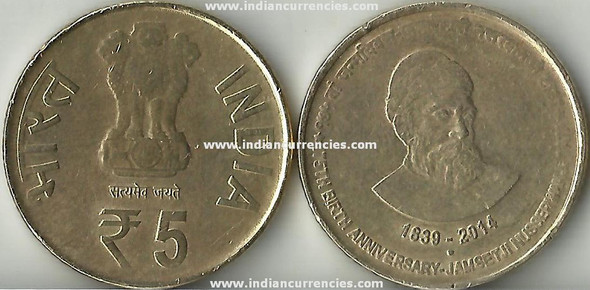 5 Rupees of 2014 - 175th Birth Anniversary Jamsethji Nusserwanji Tata 1839-2014 - Noida Mint