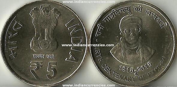 5 Rupees of 2015 - Birth Centenary of Rani Gaidinliu 1915-2015 - Hyderabad Mint
