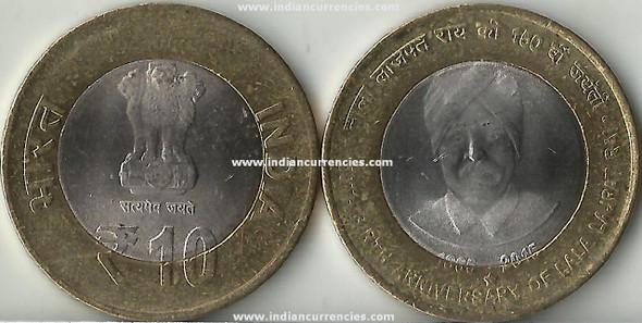 10 Rupees of 2015 - 150th Birth Anniversary of Lala Lajpat Rai 1865 -2015 - Hyderabad Mint