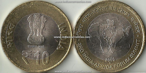 10 Rupees 2015 - 3rd India-Africa Forum Summit - 2015 - Mumbai Mint