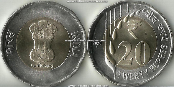 20 Rupees of 2020 - Mumbai Mint - Diamond - New Series