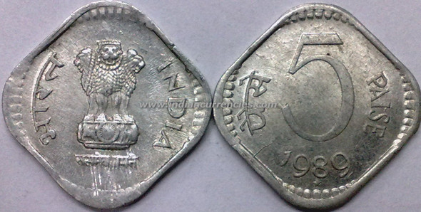 5 Paise of 1989 - Hyderabad Mint - Star