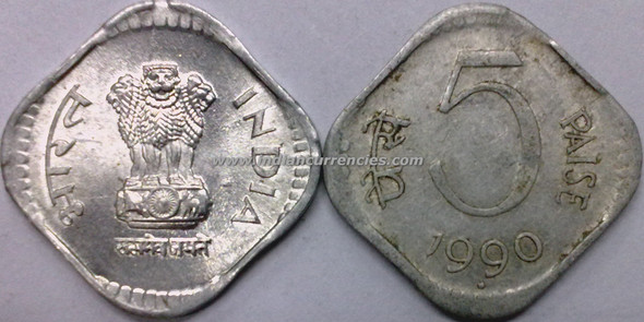 5 Paise of 1990 - Hyderabad Mint - Star