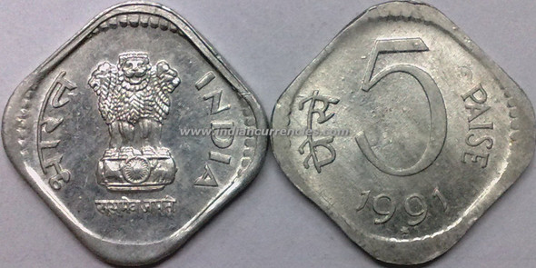 5 Paise of 1991 - Hyderabad Mint - Star