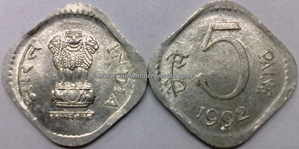 5 Paise of 1992 - Hyderabad Mint - Star