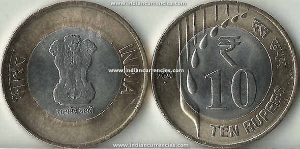 10 Rupees of 2020 - Mumbai Mint - Diamond - New Series