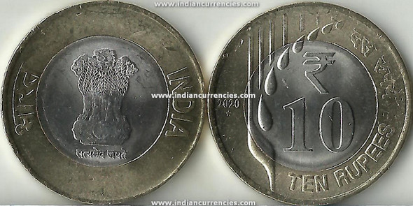 10 Rupees of 2020 - Hyderabad Mint - Star - New Series