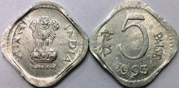 5 Paise of 1993 - Hyderabad Mint - Star