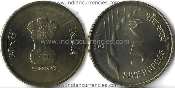5 Rupees of 2020 - Mumbai Mint - Diamond - New Series