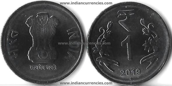 1 Rupee of 2019 -  Hyderabad Mint - Star - R Symbol