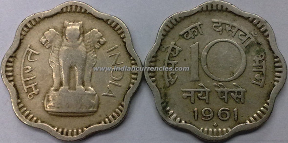 10 Naye Paise of 1961 - Hyderabad Mint - Dot in Diamond