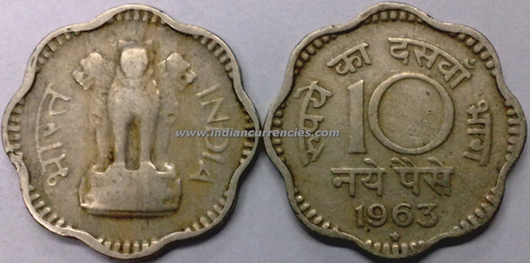 10 Naye Paise of 1963 - Hyderabad Mint - Star