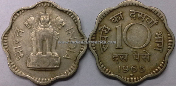 10 Paise of 1965 - Hyderabad Mint - Star