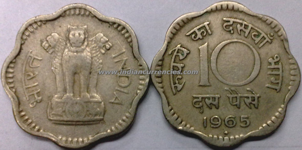 10 Paise of 1965 - Hyderabad Mint - Dot in Diamond