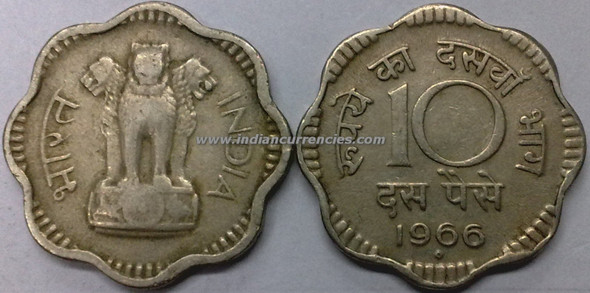 10 Paise of 1966 - Hyderabad Mint - Dot in Diamond