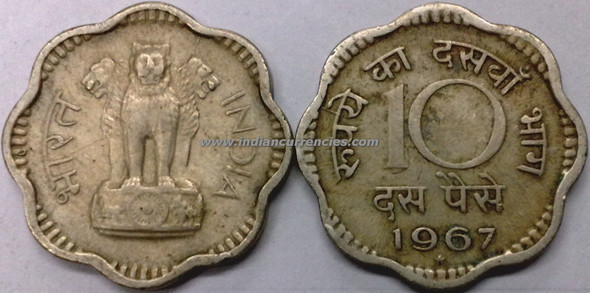 10 Paise of 1967 - Hyderabad Mint - Star