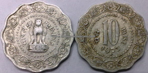 10 Paise of 1973 - Hyderabad Mint - Star