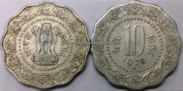 10 Paise of 1978 - Hyderabad Mint - Star