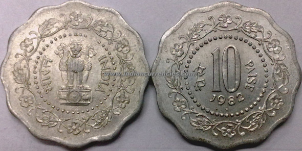 10 Paise of 1982 - Hyderabad Mint - Star