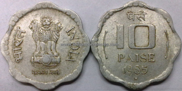 10 Paise of 1985 - Hyderabad Mint - Star