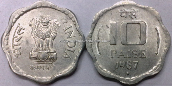 10 Paise of 1987 - Hyderabad Mint - Star