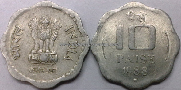 10 Paise of 1988 - Hyderabad Mint - Star - Aluminium