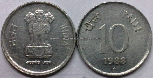 10 Paise of 1988 - Hyderabad Mint - Star - SS