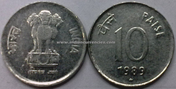 10 Paise of 1989 - Hyderabad Mint - Star - SS